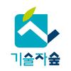 기술자숲 - 숙련기술자 매칭서비스 로고