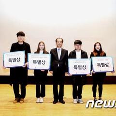 대전대 절주 동아리, 전국 대학 평가대회서 '특별상'