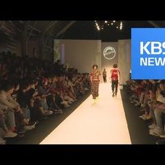 힙합이 바꾼 중국인의 옷차림…K 패션이 간다 / KBS뉴스(News)