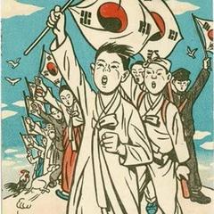 """""""잊지 않겠습니다"""" 리버풀, 광복절 기념 메시지 공개"""