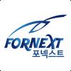 포넥스트(FORNEXT.co.LTD) logo