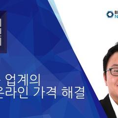금방, 귀금속 업계의 거래 방식·온라인 가격 해결