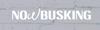 나우버스킹컴퍼니 logo