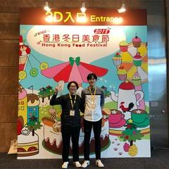 단국대 GTEP사업단, 홍콩 세계 식품전시회(HKTDC Food Expo) 참가