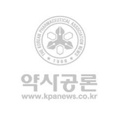 """[약사공론] """"외국계회사의 실체를 밝힌다"""" 김성진 저자 인터뷰"""