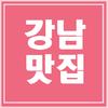 쇼킹콘텐츠 logo