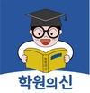 네잎클로버코퍼레이션 logo