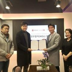 ㈜윔즈, 중국 최대의 포털 넷이즈 한국지사와 전략적 제휴 체결