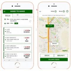 새로운 전달 문화 `핸투핸' 출시, 공유 배송 어플리케이션으로 눈길…˝365일 이용 가능해˝