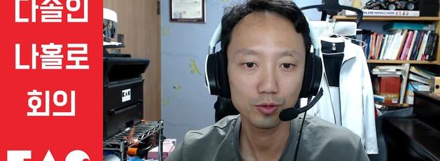 소셜마케팅 다솔인 나홀로 회의 다이어트 성공한 이종범 대표