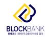블록뱅크 logo