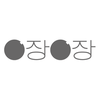 공장공장 logo