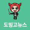 도밍고컴퍼니 logo