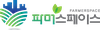 파머스페이스 logo