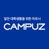 캠퍼즈 logo