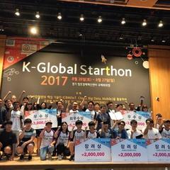 중기부, 'K-글로벌 스타톤 2017' 6개 팀 선정