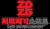 지피지기소프트 logo