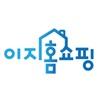이지홈쇼핑 logo