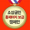 마크미디어 logo