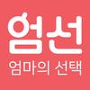 트라이어스앤컴퍼니(Tryus & Company) logo