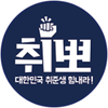(주)취업뽀개기(chippo) logo