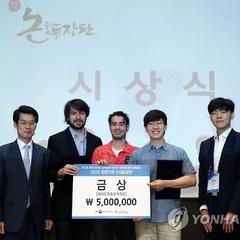 '청춘인문 논장판' 금상 '집현전'팀