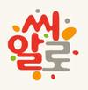 씨알푸드 logo