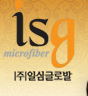 일심글로발 logo