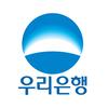 우리은행 logo