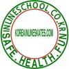 인라인학교(Inlineschool) logo