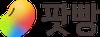 팟빵 logo