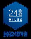 248마일(248miles) logo