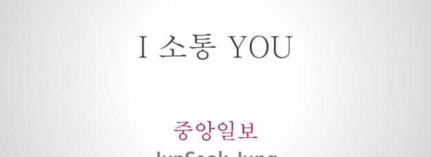 OKKY 송년회 발표자료