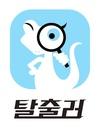 이놀루션 logo