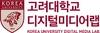 고려대학교 디지털 미디어랩 logo