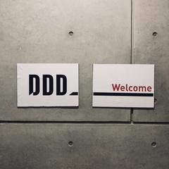 DDD Study 1기 발대식을 공유합니다! – D dd – Medium