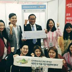 """이베이코리아 대학생 SNS 투어단 """"대외활동하며 지역경제 도와요"""""""