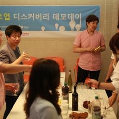 와인을 품은 '스타트업 디스커버리 데모데이' 성황리 개최