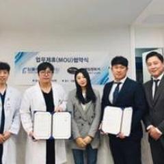 ㈜플립렌트카 임플라인치과 업무제휴…스포츠선수 치아손상 예방과 부상방지 목적