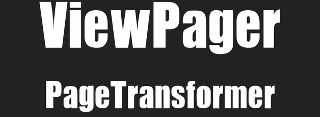 ViewPager와 PageTransformer를 활용한 Intro Screen