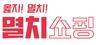 리치빔(richbeam) logo