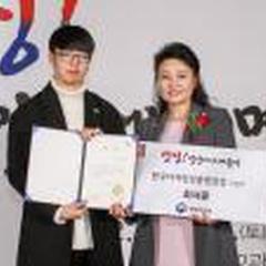 [GNA 포토] 최서윤 학생, 한국디자인진흥원상 수상