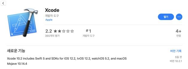Xcode Code Signing Error iOS 12.2 (Flutter)