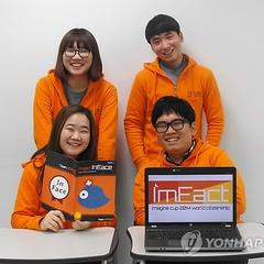 부모 얼굴로 미아 찾기 앱 개발한 대학생들
