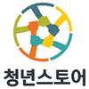 위머스트크리에이트 logo