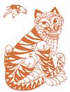 통인인터내셔널무빙 logo
