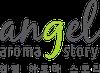 엔젤아로마스토리 logo