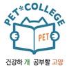 (주)펫앤브이 logo