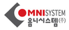 옴니시스템 logo