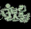울타리스쿨 logo